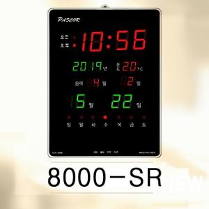 8000-SR/레드LED, 온도표시, 음력표시