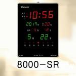 8000-SR/레드LED, 온도표시, 음력표시사무실전자벽시계 세로형전자시계 벽걸이전자시계 부동사벽시계 가게벽시계 벽시계선물