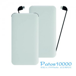 [TUI]파투스10000 보조배터리대용량 고용량 마이크로5핀 8핀 c타입 내장