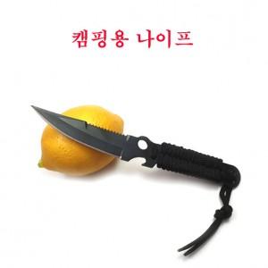 등산용칼,등산칼,캠핑나이프,낚시칼 ,나이프