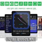 WU-170 다기능전자벽시계 멀티미디어액자가격:190,000원