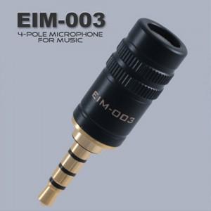 EIM-003(4극/음악모니터링 마이크)