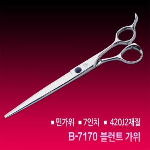 리케이 B-7170 민가위 (7인치)가격:45,000원