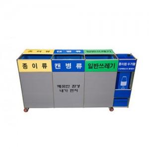 D-33 50L 분리수거함 세트 (3종류+종이컵 300잔 수거함)