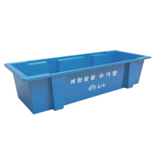PRT-친환경 폐형광등 수거함 (ABS)