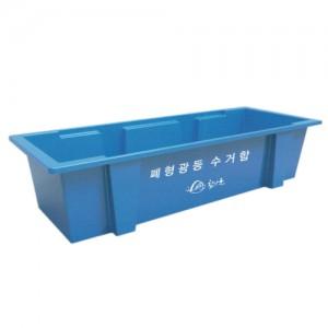 PRT 폐형광등 수거함 (ABS)
