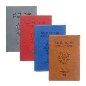 습식 미싱 전자 여권케이스