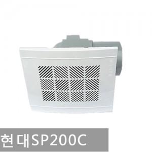 SP-200C 시로크형 환풍기
