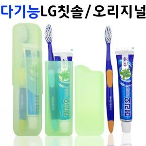 [다기능 컵] 칫솔치약세트 (LG미세모+페리오)