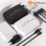팝폰 휴대용 충전기 선물세트 CS20