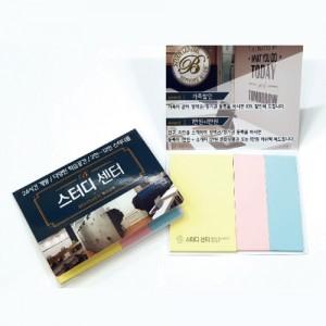 수첩형점착메모지 중057A접착 메모잇 포스트잇 실용적인 광고용 증정용 휴대용 사무용