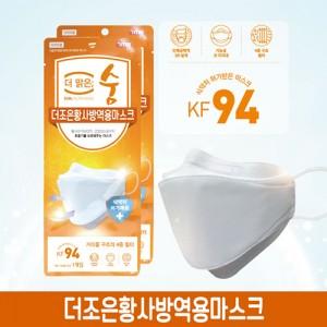 더 맑은 숨 황사 방역용마스크 KF94