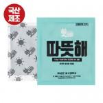 [국산] 핫데이핫팩 대용량형140g 스티커포함