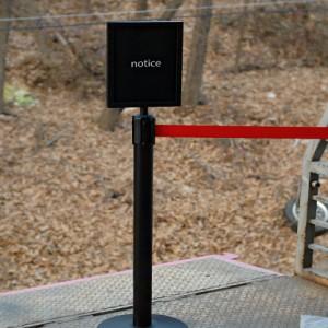 차단봉 표지판 블랙형 A4 사이즈