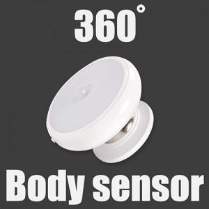 360도 자동센서 LED등