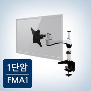 일반형 모니터거치대 FMA-1