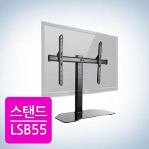 거실용 TV거치대 LSB-55