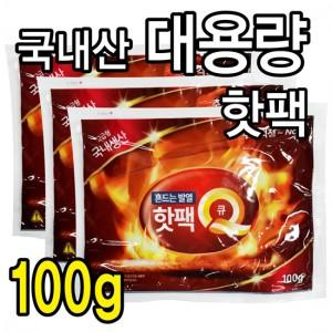 국산고급-손난로 발열핫팩Q-100g