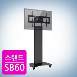 32~60인치 이동식 TV 거치대 SB-60