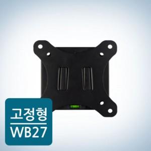 고정형 TV 브라켓 WB-27 (VESA 75mm/100mm)