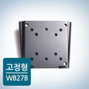 고정형 TV 브라켓 WB-27B (VESA 50/75/100mm)