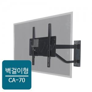 코너형 벽걸이 TV 거치대 CA-70