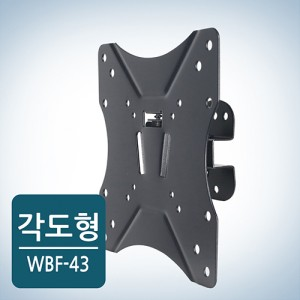 (23~42인치) 상하좌우 각도조절 TV거치대 WBF-43