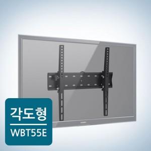 각도형 TV거치대 WBT-55E