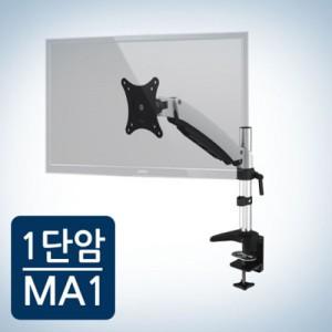 고급형 데스크 형거치대 MA-1