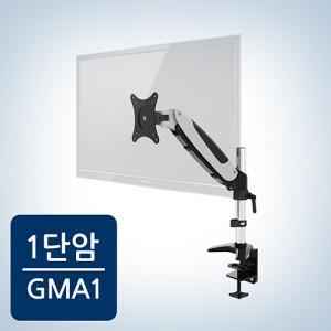 프리미엄 데스크 거치대 GMA-1