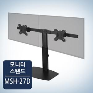 듀얼 모니터 스탠드 거치대 MSH-27D