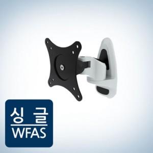 벽걸이 모니터 거치대 WFA-S
