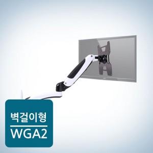 벽걸이 관절암 모니터거치대 WGA-2