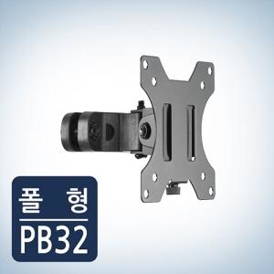 폴형 모니터 거치대 PB-32
