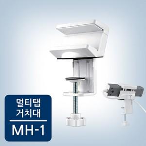 멀티탭 정리용 거치대 MH-1