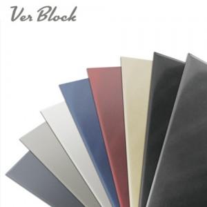 베르블럭 플러스 5종 컬렉션 100X300 타일형가격:6,300원