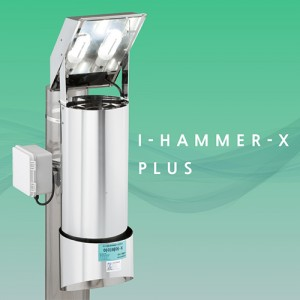 아이헤머-X 플러스 (FULL STAINLESS STEEL/4계절 타이머장착)