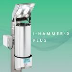 아이헤머-X 플러스 (FULL STAINLESS STEEL/4계절 타이머장착)자외선램프,모기퇴치,해충퇴치