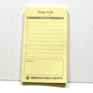 국산정품 드림 점착메모지 (메모형 009) - 100매