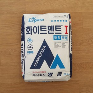 타일압착시멘트(20kg)-1포대 욕실바닥용(타일접착제)
