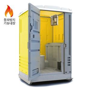 스마트화장실 ULTRA FOEVER [4계절용 최고급형]
