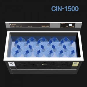 SMART DUAL360°초음파세척기 CIN-1500