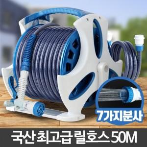 고급 릴호스 50M 워터릴 스프링 농업용 호스릴 고무가격:110,000원
