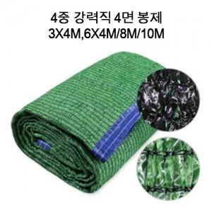 4중 강력직 4면 봉제 3X4M,6X4M/8M/10M가격:22,000원