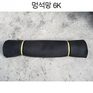 멍석망 2.4mX20m (6KG)가격:37,400원