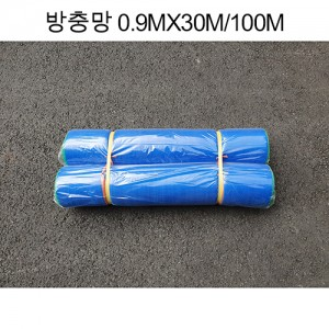 방충망 (스킬망) 3자 0.9mX30m/100m가격:12,100원