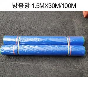 방충망 (스킬망) 5자 1.5mX30m/100m가격:20,300원