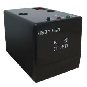 티젯 펌핑기TW150S-300L 미니자판기전용/펌프/생수통