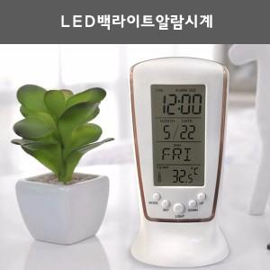 LED백라이트알람시계/전자시계