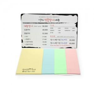 국산정품 드림 점착메모지 (수첩형 011)
